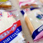 【新発売 イギリストースト ずんだあん&ホイップ 味を実食!