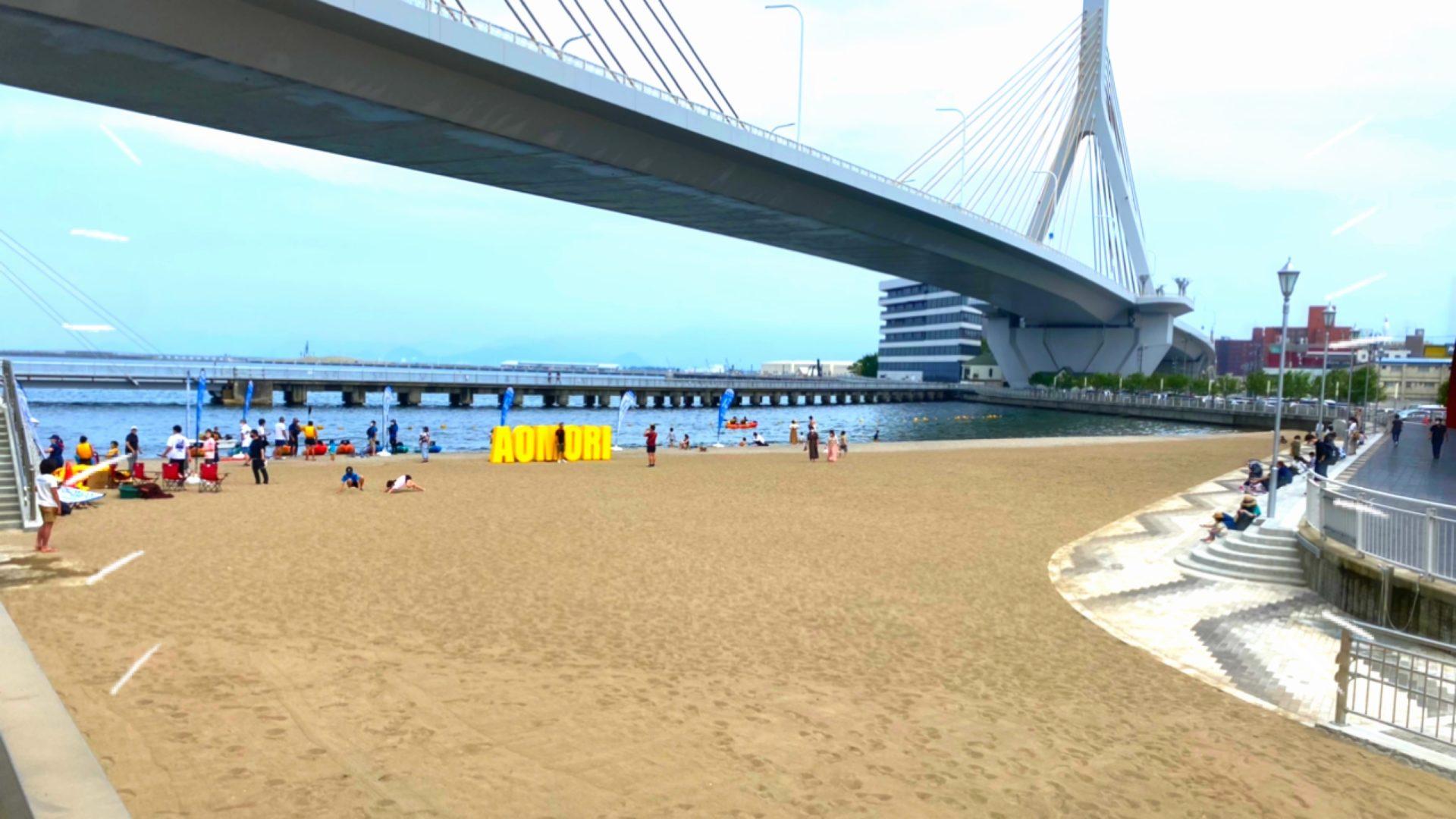 青森駅から実質0分で行けるビーチが出来た!? カヤック体験も!