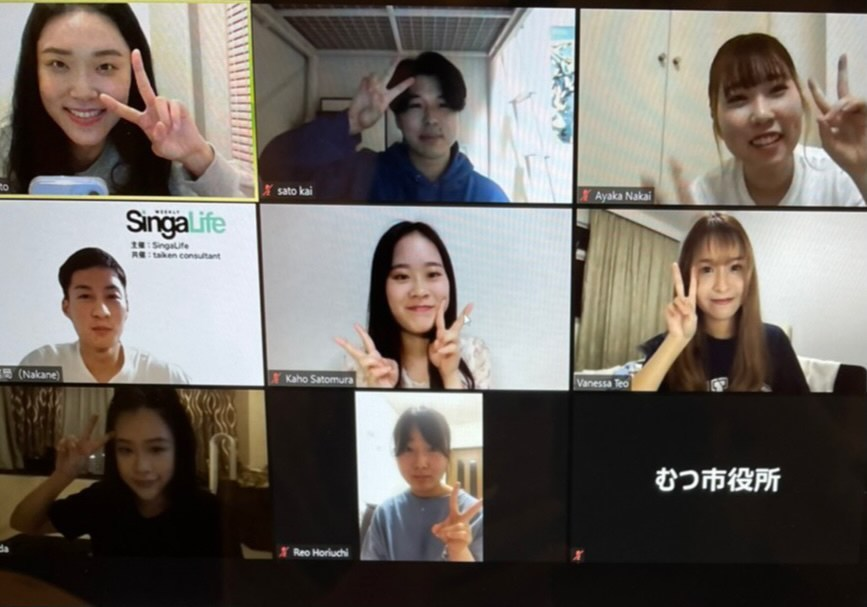 「Aomori Global Advance Project 2021」がスタートしました