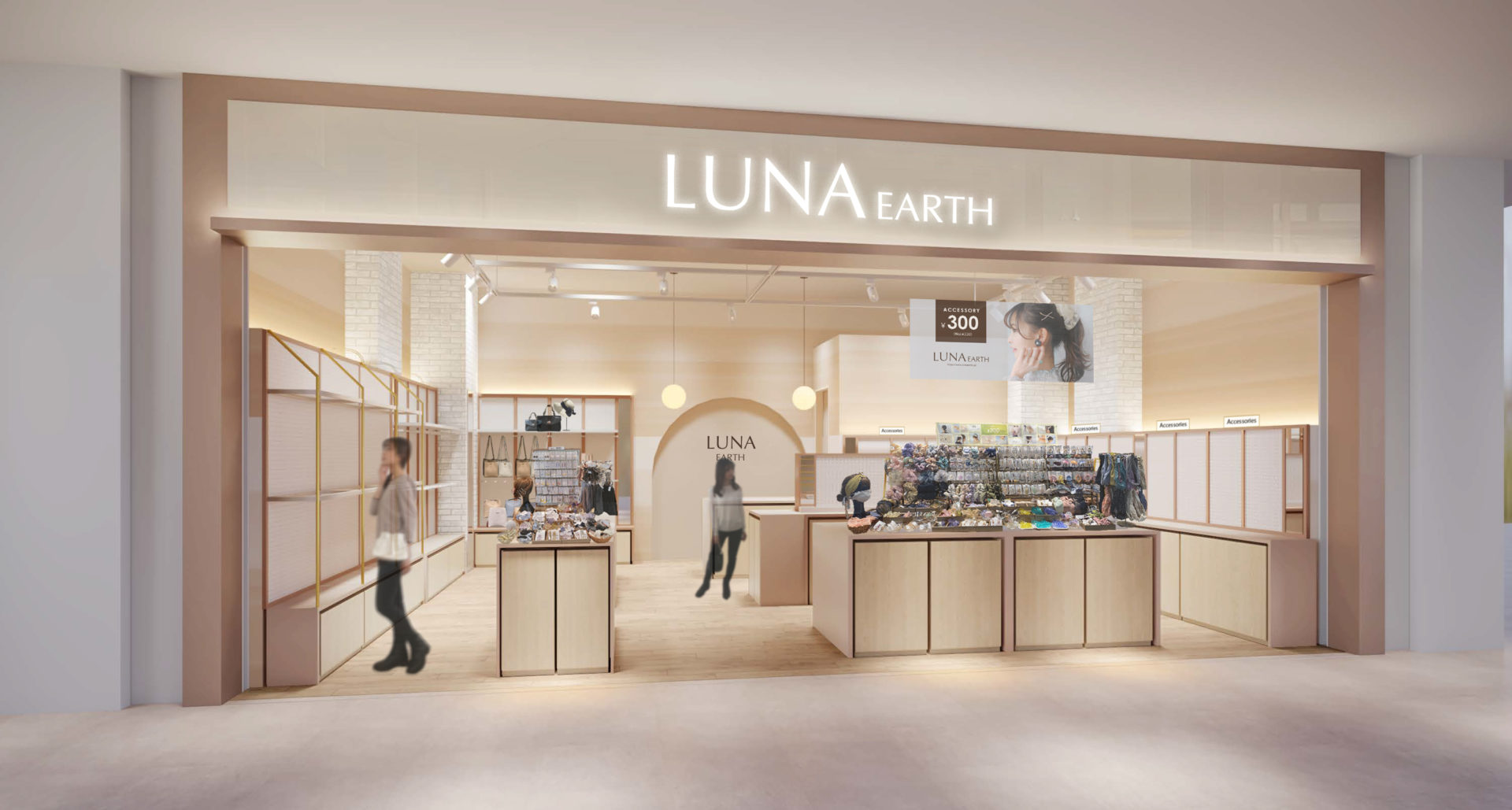 アクセサリーブランド「LUNA EARTH」が、9/3(金)に青森ELMにオープン!