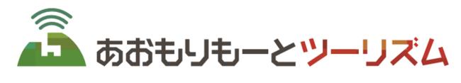 【イベント情報】「祝!世界文化遺産登録!青森県の縄文遺跡群、一万年分リモート一周ツアー!」が開催!