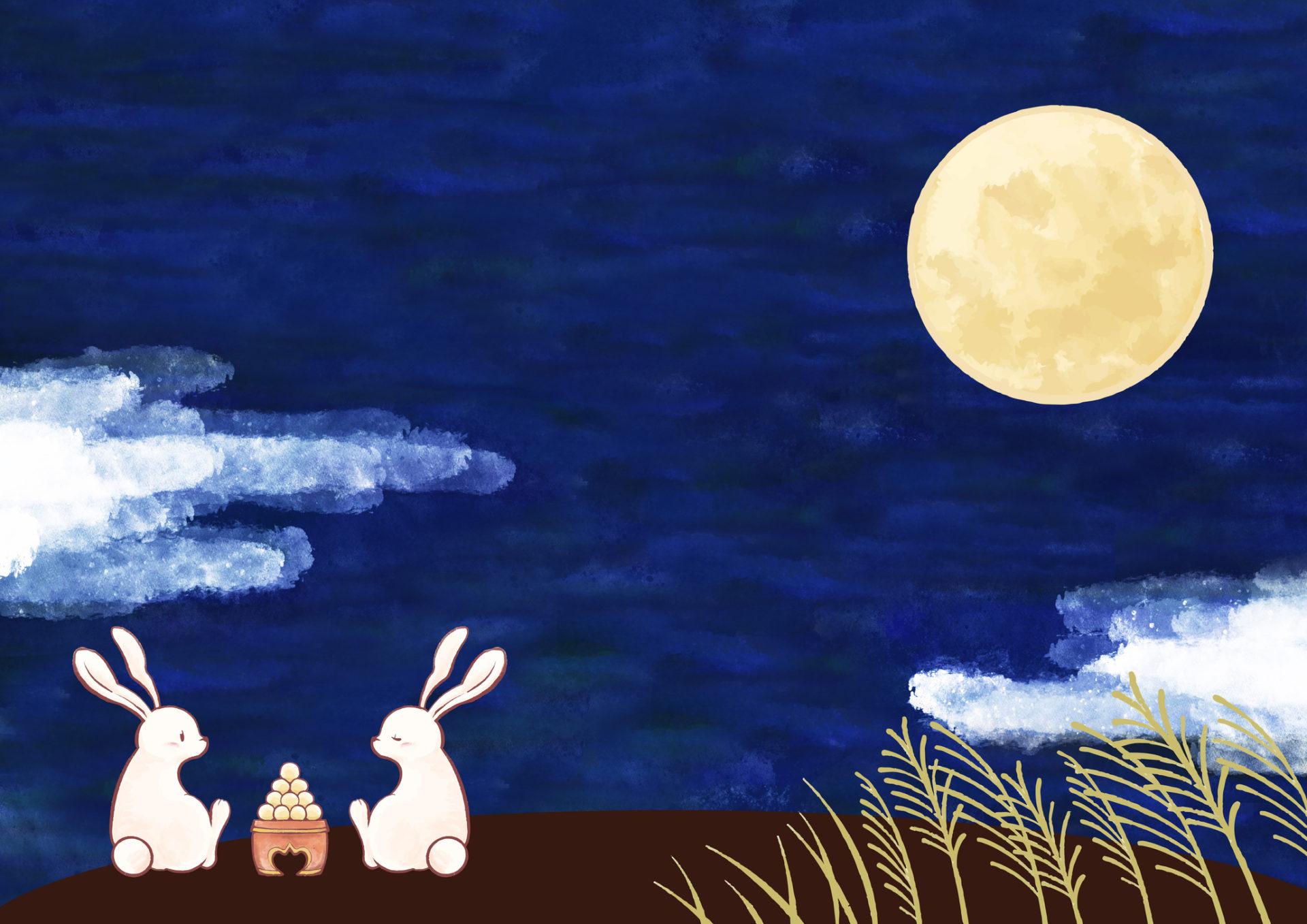 本日は十五夜、満月は8年ぶりです
