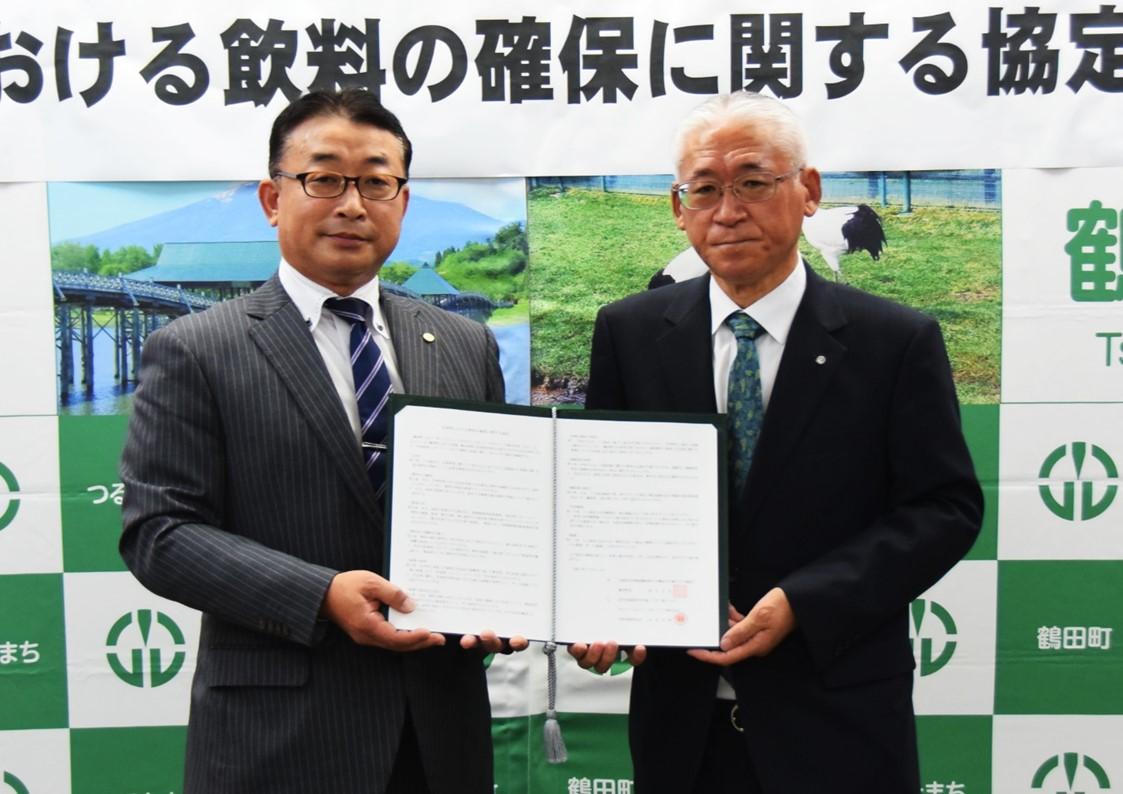 みちのくコカ・コーラボトリング、青森県 鶴田町と「災害時における飲料の確保に関する協定」締結